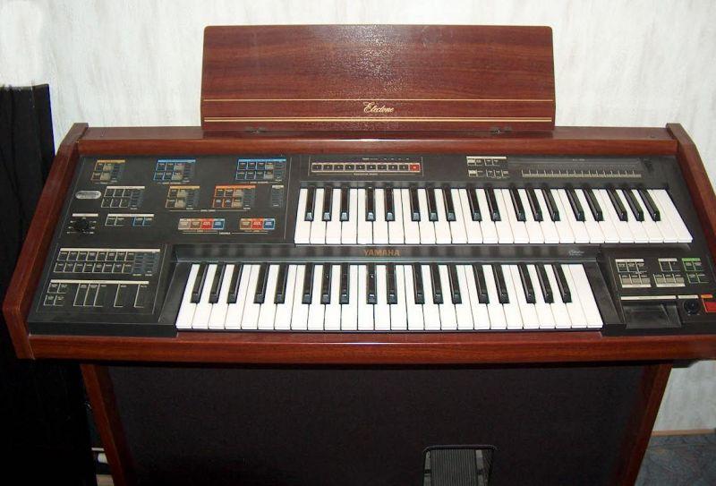 Yamaha Trademark